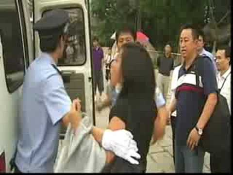 ITV News journalist arrested by police in Beijing 13/08