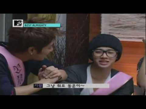 DooKwang[두광] - 곰 세 마리[Gom Se Mari/3 Bears]