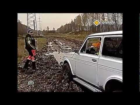 Автосоветы бывалых: Если села машина в грязи.