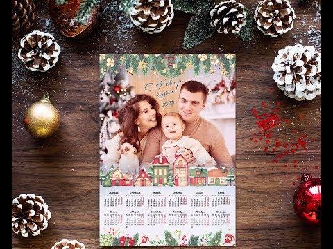 Новогодний Календарь в программе PicsArt за 5 минут