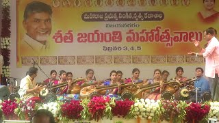 Dhanasree thillana on Veena,Sathaabdhi Uthsavaalu at vizianagaram music college,
