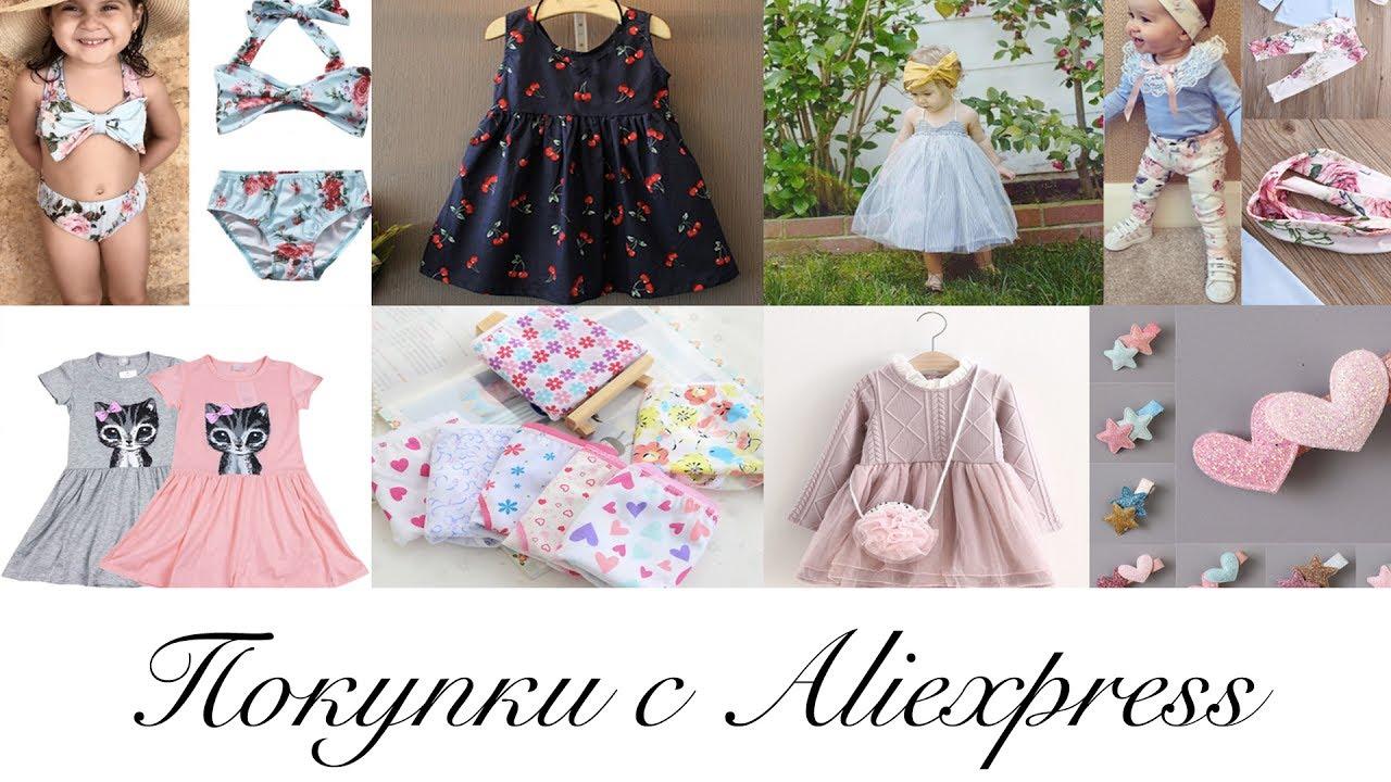 9fe0cc7b9 Детская одежда с алиэкспресс (Aliexpress) - одежда для девочки - YouTube