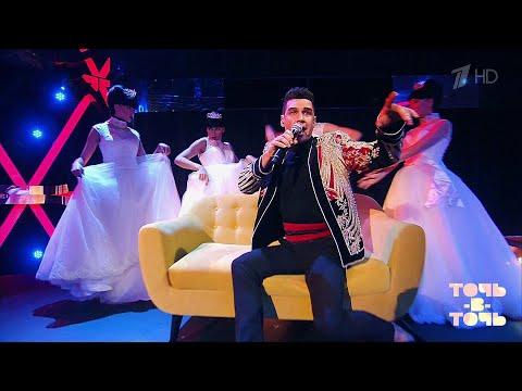 М. Фомин. Robbie Williams - \
