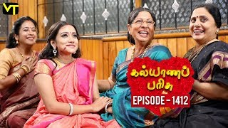 KalyanaParisu 2 - Tamil Serial | கல்யாணபரிசு | Episode 1411 | 17 October 2018 | Sun TV Serial