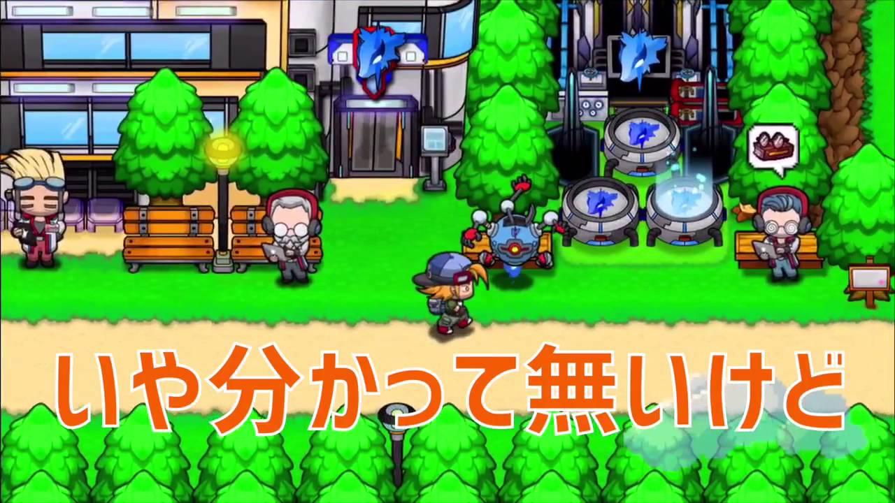 ポケモン ゲーム スマホ | 7331 イラス