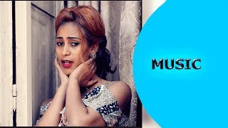 Ella TV - Saba Andemariam - Yiekeleni | ይእከለኒ - New Eritrean Music 2018 - ( Official Music Video )