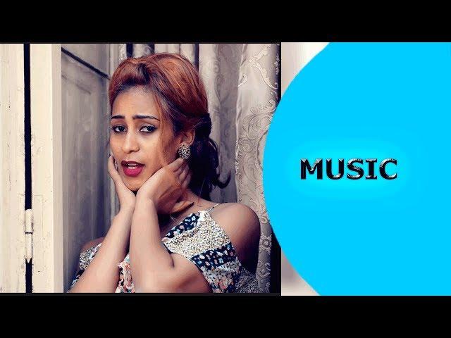 Ella TV - Saba Andemariam - Yiekeleni | ይእከለኒ - New Eritrean Music 2018 - ( Official Music Video )