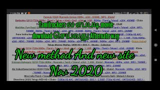 How to open Tamilrockers new method and alternative site no vpn no complicated || Gokul's Thinking