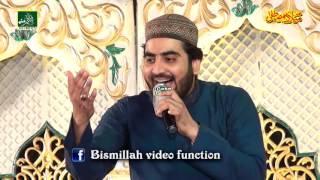 Sohna Ay Darbar Madinay Walay Da New Naat 2016 By Shakeel Ashraf Mehfil e Naat Lahore (Ichra)