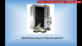 Смотреть Бездепозитный Бонус $101 На Форекс - Бонусы Форекс [Список Бездепозитных Бонусов Форекс На
