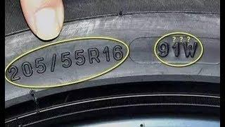 إفهم معاني الرموز والأرقام على إطارات السيارة وأيها أفضل