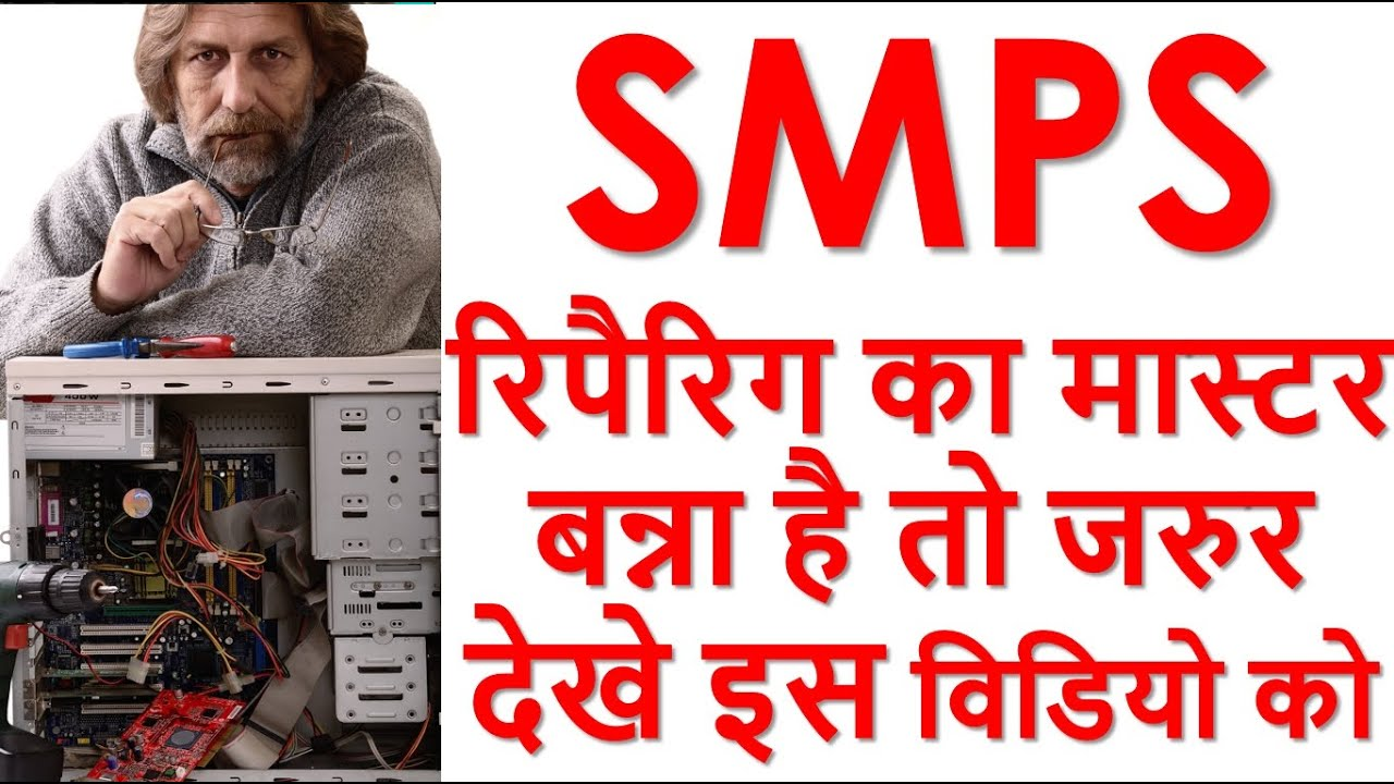Computer Smps Repairing Process How To Fix Faulty Atx Circuit Schematic Ml48241 Explained In Hind I