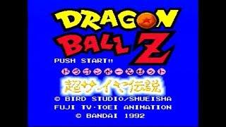 [スーパーファミコン]ドラゴンボールZ 超サイヤ伝説