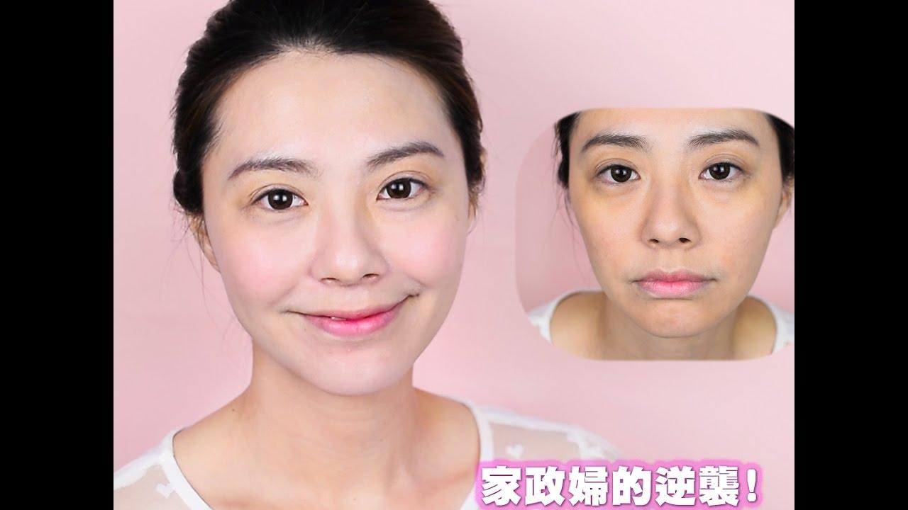 【金泰希御用】韓國HANSKIN 第二代粉紅玫瑰素顏霜 免卸妝的偽素顏神器★86小舖 - YouTube