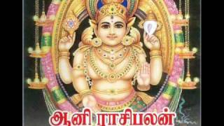 Prayer song to Chottanikkara Bhagavathi