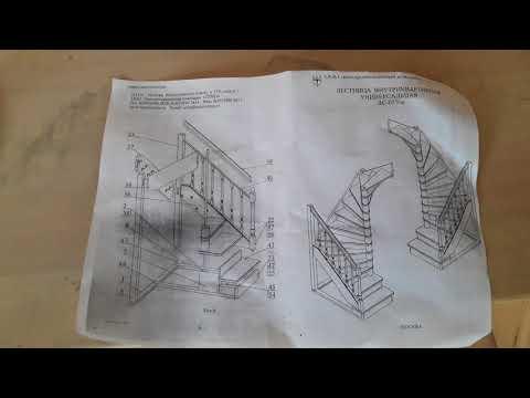 Лестница из Леруа