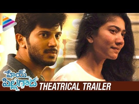 Hey Pillagada Theatrical Trailer | Dulquer Salmaan | Sai Pallavi | #HeyPillagada | Telugu Filmnagar