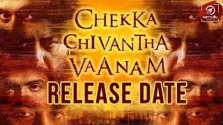 Chekka Chivantha Vaanam Release Date I #SRKLeaks