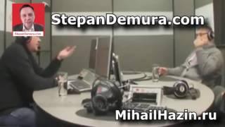 Михаил Хазин и Степан Демура - Кризис, курс рубля, курс доллара, экономика.