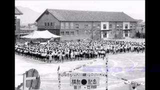 説明 姫路市立城北小学校昭和30年度卒業生同窓会。幼稚園・小学校に通っ...