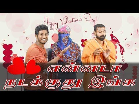 Ennada Nadakudhu Inga - Episode 1 | Madras Central