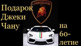 Китайский сюрприз   2014 Lamborghini Aventador Ad Personam Nazionale