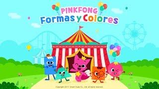 [App Trailer] Pinkfong Formas y Colores