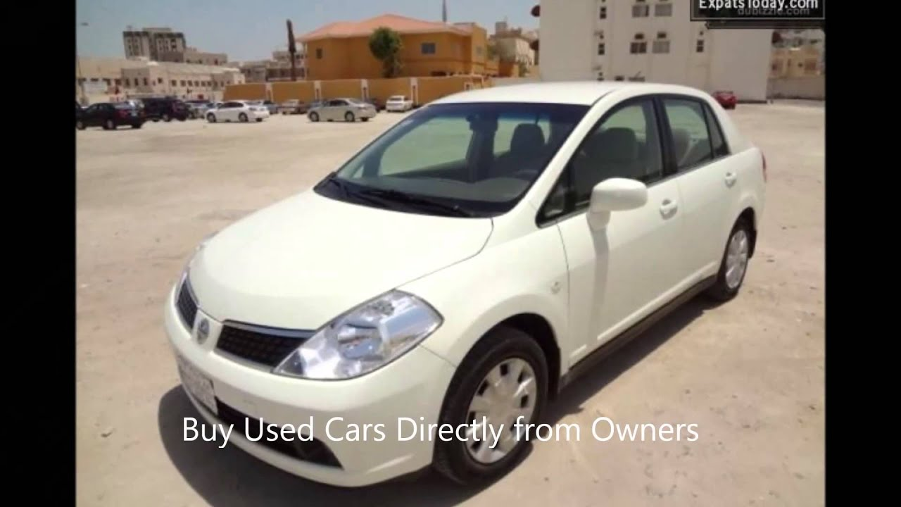 Used Cars in Bahrain - www.ExpatsToday.com - YouTube