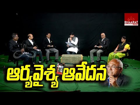 Discussion On Social Smugglers Komatollu Book Controversy With Lawyers | Kancha ilaiah Controversy