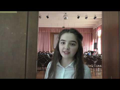Московское кино в школе 329