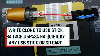Clone Simatic USB key stick with WinHex
