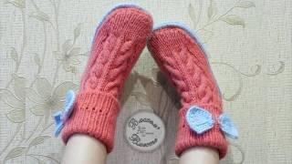 Носки-сапожки спицами на войлочной подошве