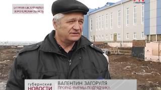 В Бутурлиновке возводят комплекс зданий МВД площадью в 2 гектара и ценой в полмиллиарда рублей