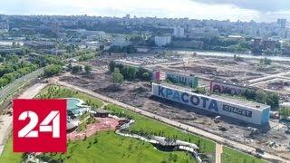 видео В Новой Москве открыли новую автотрассу