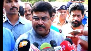 Politicians From Across The Odisha  Pay Condolences To Pyarimohan Mohapatra : Metro TV Bureau