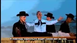 Во все тяжкие - Песня про Хайзенберга
