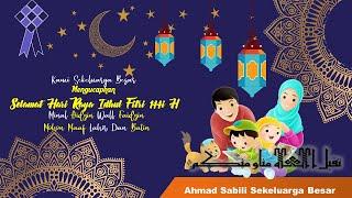 Gratis Template Video Power Point Ucapan Idhul Fitri 1441 H Edisi Keluarga