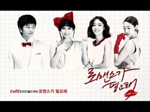 [MP3] [ I Need Romance OST] Romance Day -  Choi Song Joon