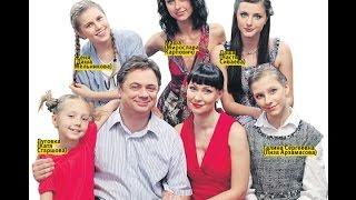 """Главные актёры сериала""""Папины дочки"""", сейчас и во время съёмок!"""