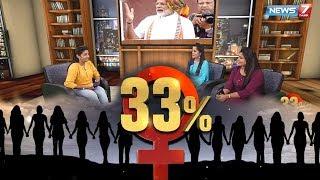 News7 Tamil Special Show