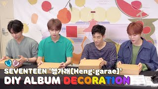 SEVENTEEN 7TH MINI ALBUM '헹가래[Heng:garæ]' DIY ALBUM DECORATION