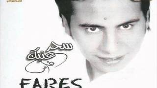 Fares _ Alby Nadak _ Composed By: Nader Nour (Year 2003)