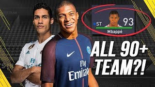 THE BEST POSSIBLE TEAM IN FIFA 18 CAREER MODE!!! | 2022 SEASON IN CAREER MODE