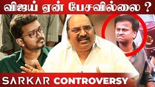 """Thalapathy VIJAY – BJP – ADMK collab"" – J.Anbalagan"