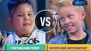 Максим и Василий Титовы и Витя и Инесса Трубачевы » шоу