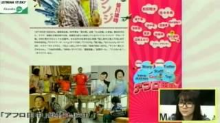 2/18より公開の映画アフロ田中見どころ紹介! 時東ぁみの一緒にサーフィ...