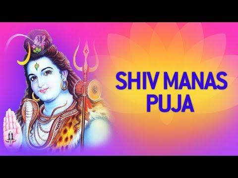 Shiva Manasa Puja: Ratnai Kalpitam Asanam