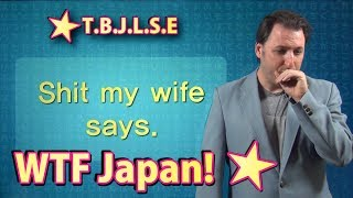 The Best Japanese Learning Show Ever! - WTF Japan!