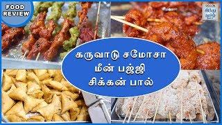 food-review-chennai-foods-hindu-tamil-thisai