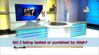 How to know iḟ we are being Tested or Punished by Allah? - Sheikh Assim Al Hakeem